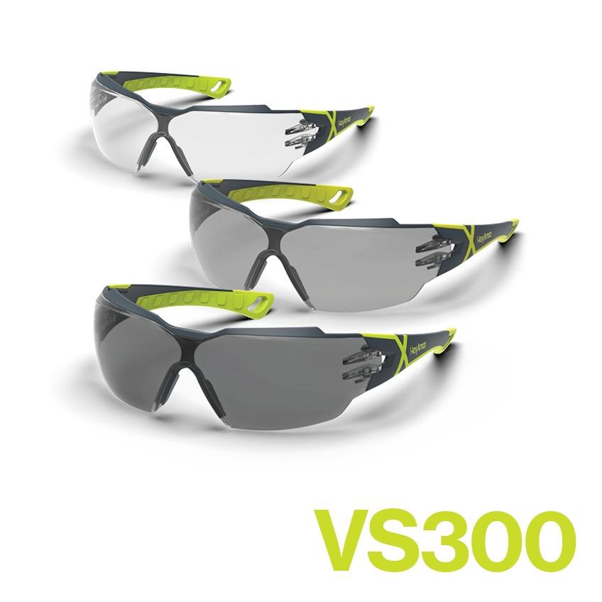 vs300 anti-fog safety glasses